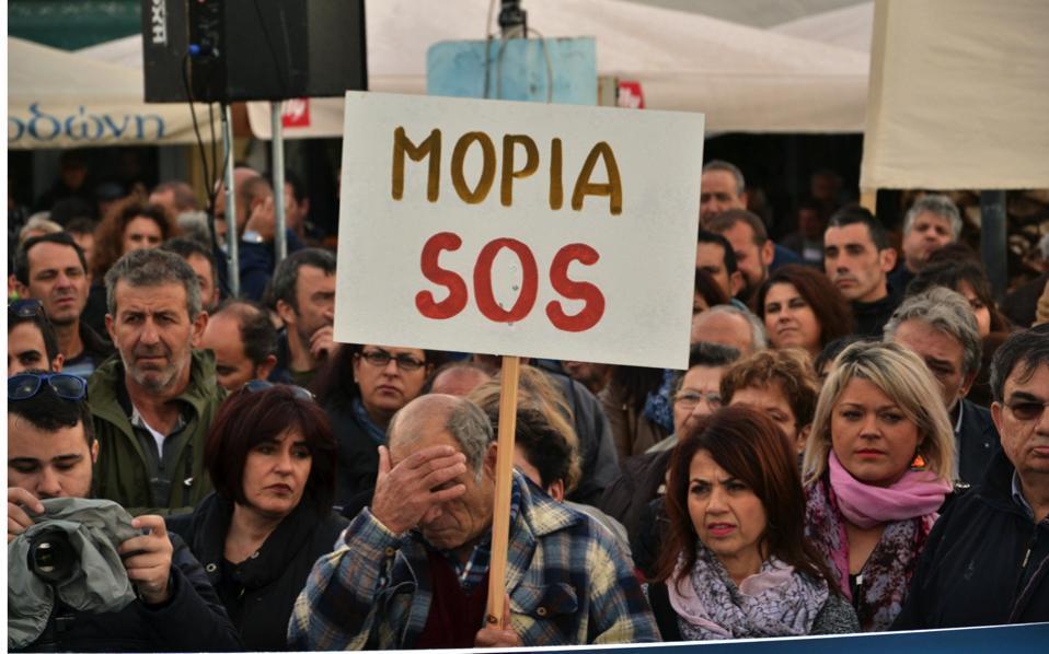 GREECE: CIVICUS Monitor December Update